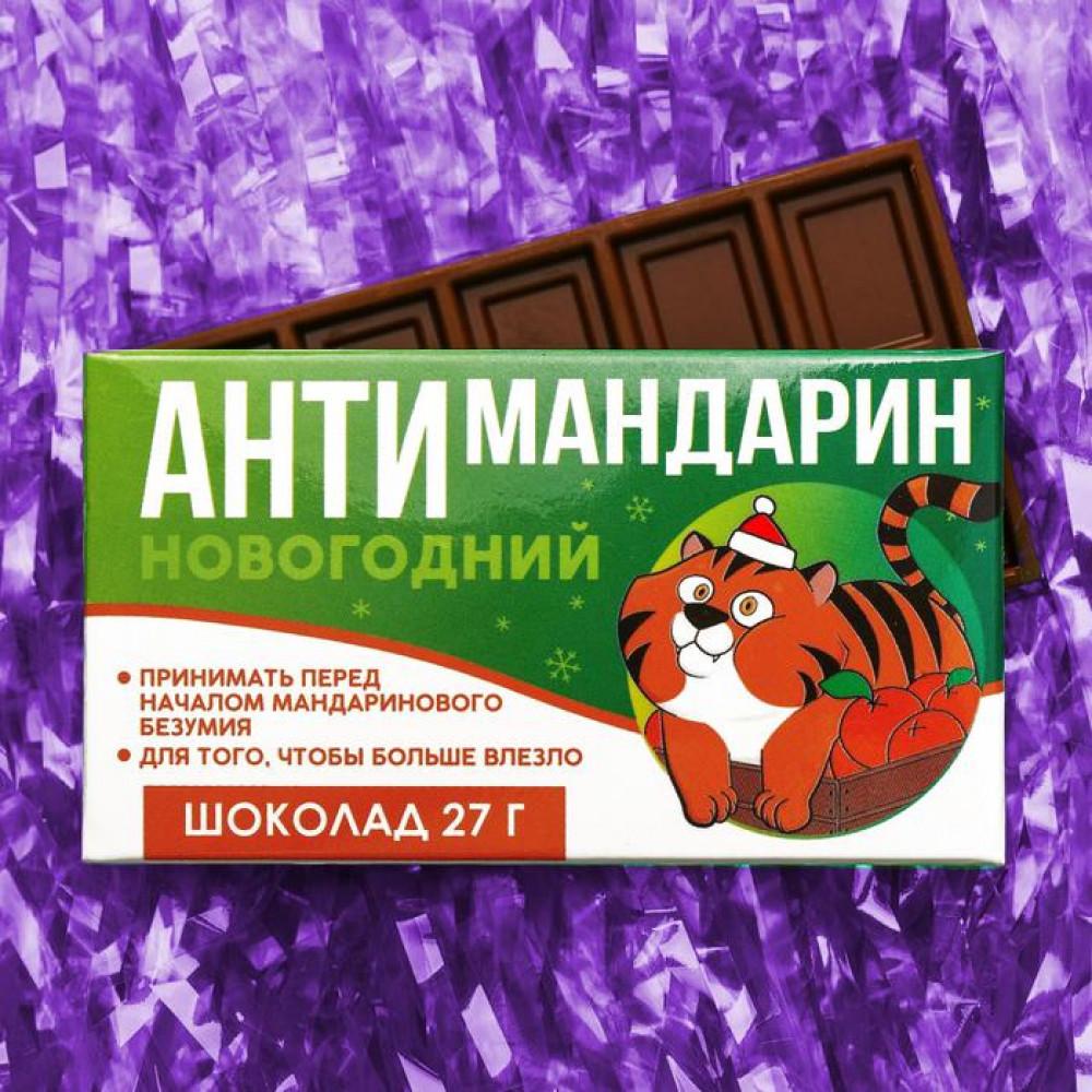 Шоколад молочный «Антимандарин», 27 г.