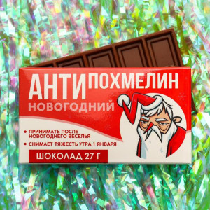 Шоколад молочный «Антипохмелин», 27 г.