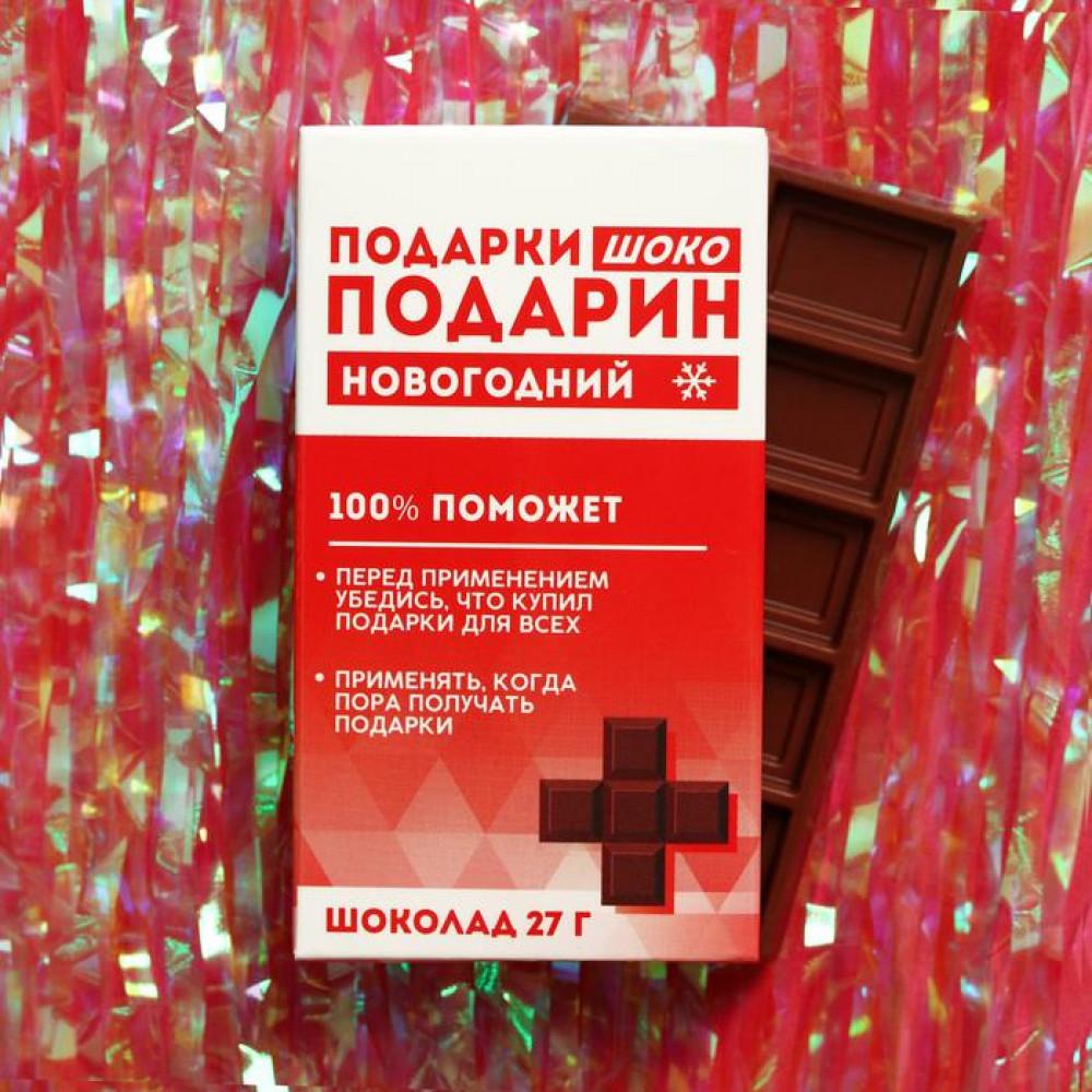 Шоколад молочный «Подарин», 27 г.