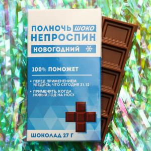 Шоколад молочный «Непроспин», 27 г.