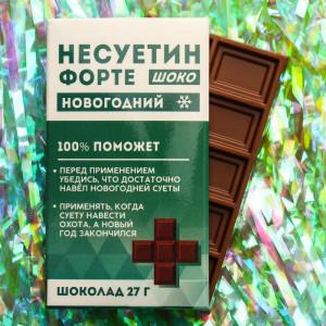 Шоколад молочный «Несуетин форте», 27 г.