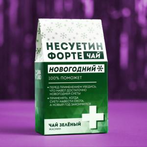 Чай зелёный «Несуетин» жасмин 20 г