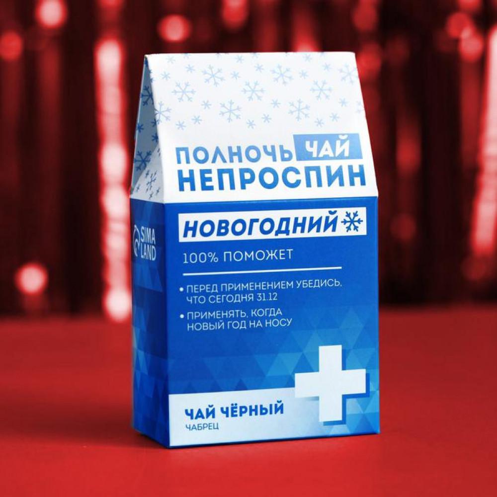 Чай черный «Непроспин» чабрец 20 г