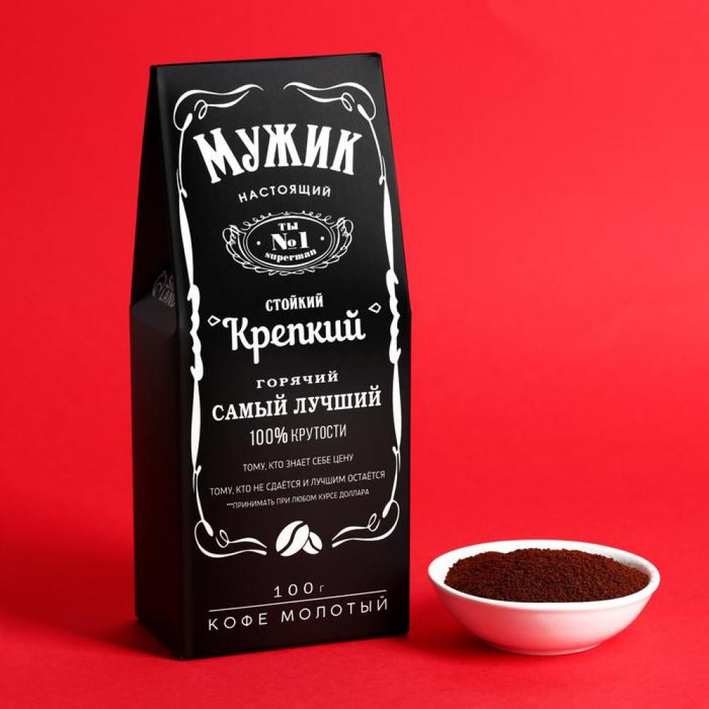 Кофе молотый «Настоящий мужик», 100 г.