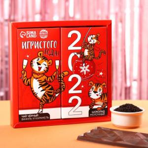 Подарочный набор «Игристого года» чай, шоколад