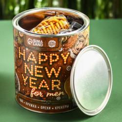 Подарочный набор в банке «Happy New Year for men»