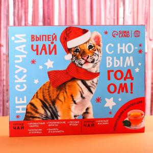 Чайный календарь «Тигренок. С новым годом»
