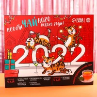 Чайный календарь «Необычайного нового года»