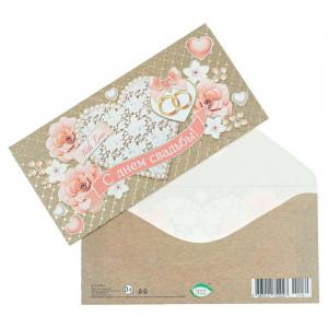 Конверт для денег «С Днем Свадьбы!»